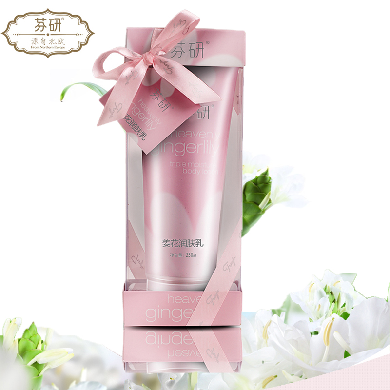 230 ml Freyja Orchid Perfume Fragrance For women body lotion Cream moisturizing lotion hydrating whitening body care 3