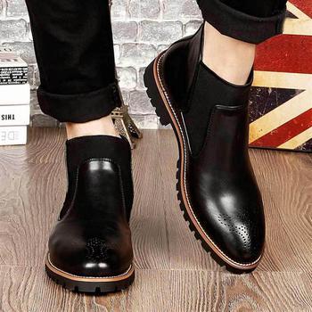 Boots British Style Fashion