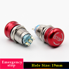 19mm metal push button switch emergency stop stainless mushroom rotary Mini DIY switch [zob] ar22v2r mushroom head pushbutton switch ar22vge imported from japan fuji fuji emergency stop button 10pcs lot