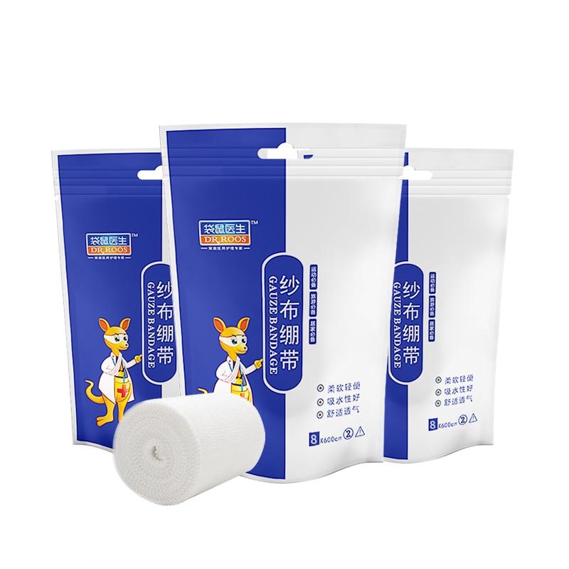 8cmX600cm(3bags) Medical Gauze Bandage Gauze Roll First Aid Medical Supplies Health Care Dressing