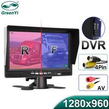 Зеленый Yi 800*480 HD 7 дюймов TFT lcd цветной цифровой видео Запись DVR монитор парковки заднего вида монитор Поддержка sd-карты