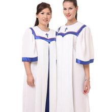 Унисекс пастор христианский церковный хор длинные халаты одежда