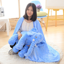 40cm Elephant Plush Toy Stuffed Baby Soft Appease Dolls Sleeping Pillow Back Cushion Blanket For Adults Kid