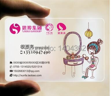 200pcs/lot Directly Factory Production custom Transparent PVC visit