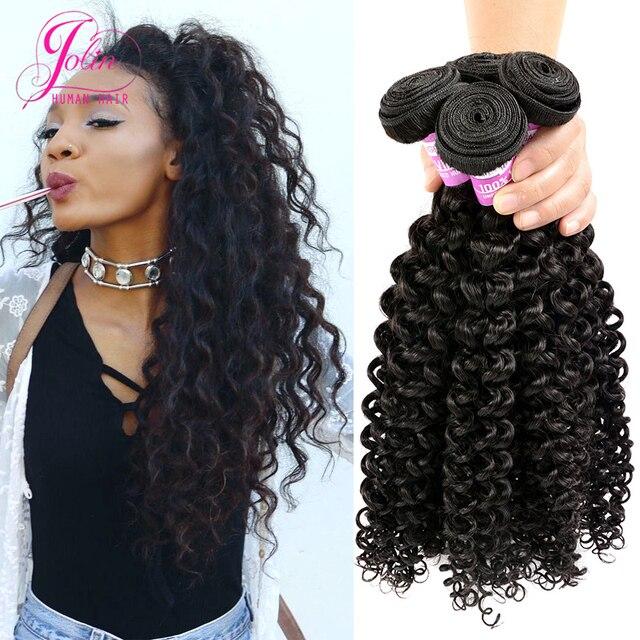 Aliexpress buy 8a 4 bundles indian curly virgin hair 8a 4 bundles indian curly virgin hair extensions wholesale cheap kinky curly virgin hair indian virgin pmusecretfo Images