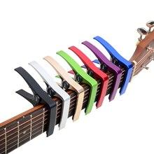 Aluminium Guitar Capo For Acoustic Electric Guitars AC-20