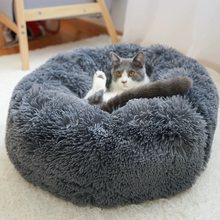 Pet Soft Plush Round Dog Beds Tyteps Warm Cotton Cat Mattress Lounger Sleeping Bed for Dogs Breathable Cushion Kennel(China)