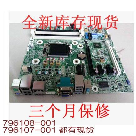 EliteDesk 800 G1 SFF Q87 Motherboard 796108-001