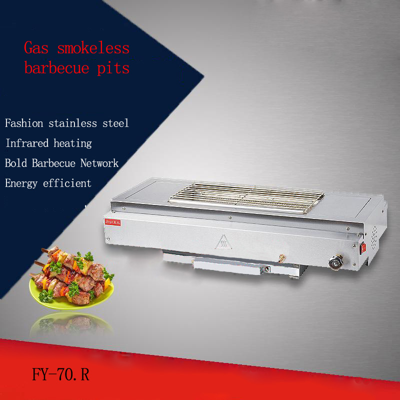 1 PC FY-70.R Commercial smokeless barbecue pits, gluten, lamb, beef, skewers,  gas barbecue equipment sc 05 burner infrared barbecue somkeless barbecue grill bbq gas infrared girll machine stainless steel smokeless barbecue pits