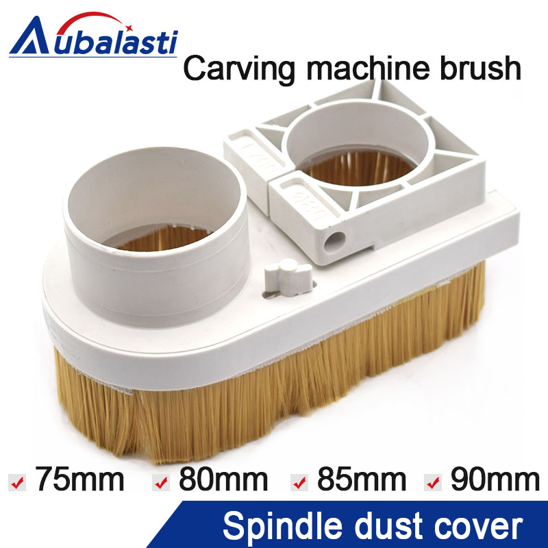 Free Shipping 80mm 85mm Diameter Dust Collector Dust Cover Brush For CNC Spindle Motor Milling Machine Router Tools