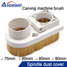 цена на Free Shipping 80mm 85mm Diameter Dust Collector Dust Cover Brush For CNC Spindle Motor Milling Machine Router Tools