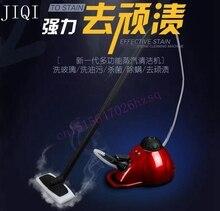 JIQI 1800 Watt 1000 mL dampfreiniger reinigungsmaschine Desinfektions Sterilisation maschine Eisen Anti milben Mit viele accesory 5 mt draht
