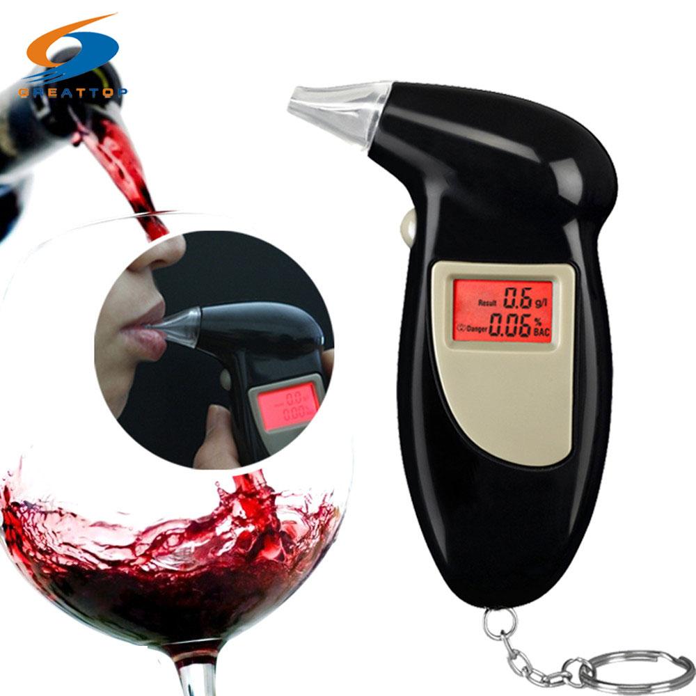Trasporto Libero 5 boccaglio Catena Chiave Alcol Tester Digitale Etilometro Alcohol Breath Analizza Il Tester (0.19% BAC Max)