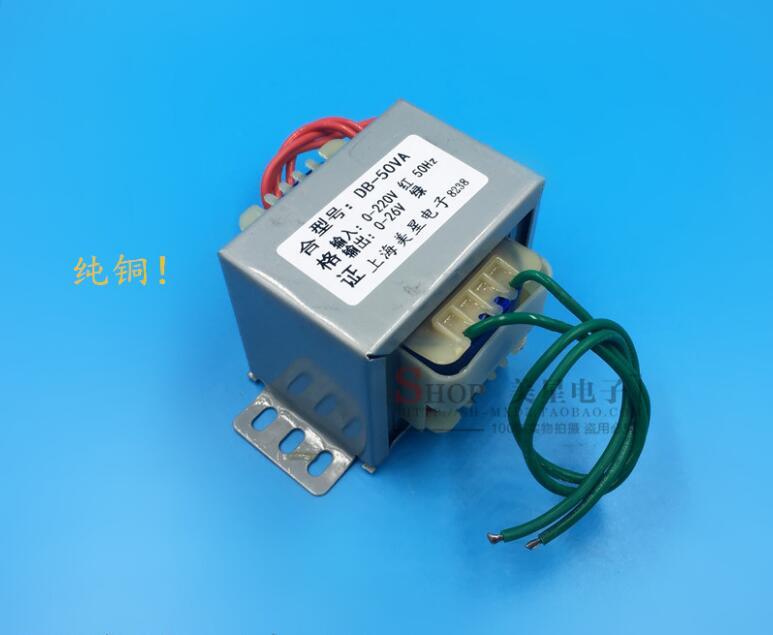 26V 2A Transformer 50VA 220V input EI66 Transformer amplifier power supply transformer цена