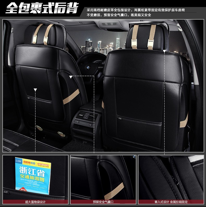 OUZHI brand black brown beige leather car seat cover front and back ...