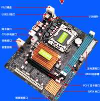 X58 Board For Intel Planform Desktop Motherboard LGA 1366 Support REG ECC Server Memory All Solid