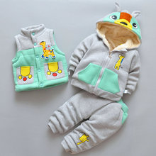 3Pcs Baby Kids Winter Clothing Set Newborn Thick Cotton-Padded Clothes for Boys Girls 0-3Y Hooded Vest Coat Tops Pant