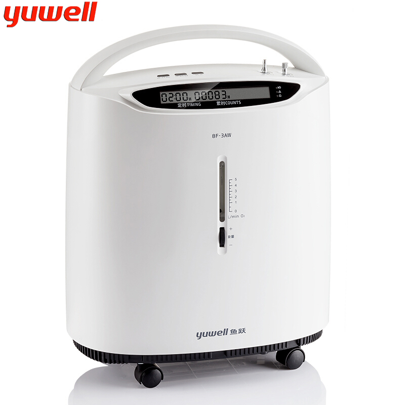 YUWELL Home Use Portable Oxygen Concentrator Medical Oxygen Concentrator Generator 3L 8F-3AW