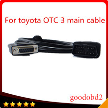 Diagnostic Tool cable  for TOYOTA  IT3 OTC 3  for Toyota Replacing Cars Tester IT2 Test More Cars OTC3 main cable