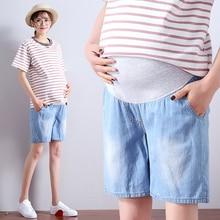 Летние джинсовые шорты для беременных женщин, дышащая одежда для беременных, удобные джинсовые шорты с принтом «любовь»