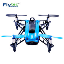 Flytec T12 2.4G Light Weight Design Racing Drone With Altitude Hold high function foldable mini drone quadcopter Rc helicopter