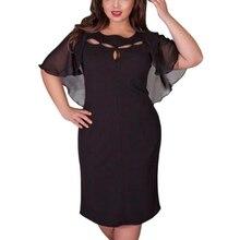Для женщин полые элегантное платье Лето Вечеринка пляжные женские пикантные Платья для женщин