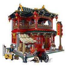 Xingbao 01002 3267Pcs MOC Creative Series The Beautiful Tavern Set Building Blocks Bricks Children Educational Toys Model GiftS(China)
