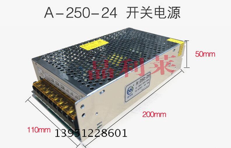 [VK] 220 V tourner 24 V 10A DC 24 V tension 250 W 24 V 10A commutateur alimentation convertisseur de S-250-24 - 4