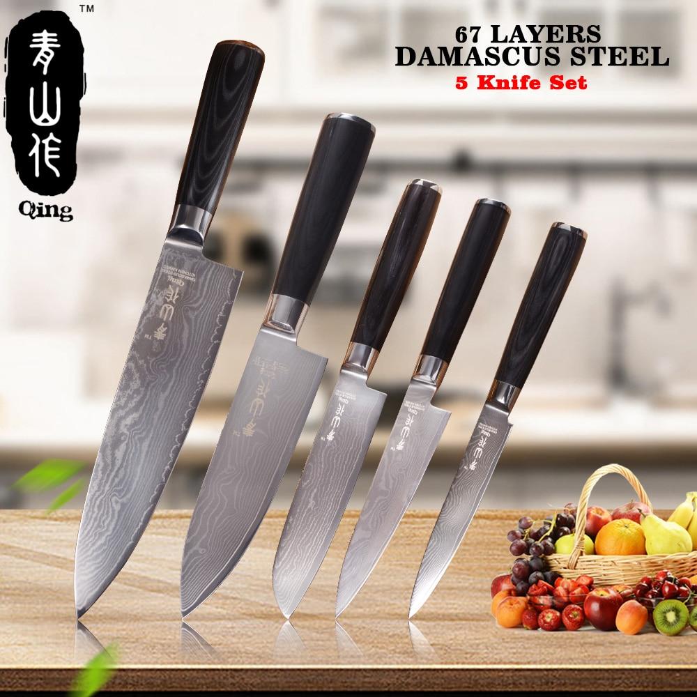 Цин 5 частей Дамаск Кухня Ножи 8 6 5 5 5 японский Дамаск сталь Пособия по кулинарии инструменты высокая прочность 67 слоев VG10 Сталь