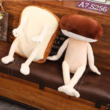 New Creative Cute Bread Mushroom Plush Toys Stuffed Doll Toy Pillow Gift For Children & Friends
