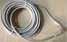Наружный сетевой кабель с интегрированной линией питания k39
