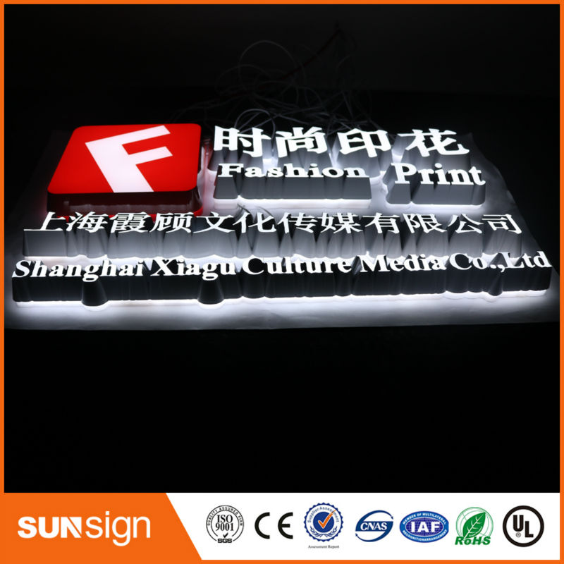 2016 New Arrival Front And Back Light Letter Led Sign 3d Illumination
