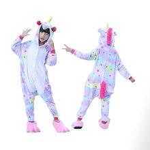 Купить с кэшбэком Unicorn Pajamas For Boys Girls Flannel Cartoon cosplay Children Sleepwear Cute Hooded Pijamas Onesies Kids Animal Stars 4-12Year
