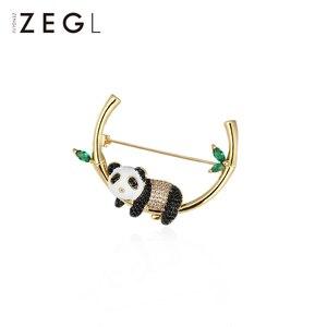 Image 1 - ZEGL дизайнерская брошь в виде панды, милый свитер, эмаль, украшение, креативные, дикие, фиксированные булавки для одежды