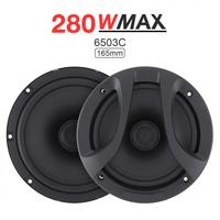 2pcs Car Speakers 6.5 Inch 280W 2 Way Car Coaxial speaker Auto Audio Music Stereo Full Range Frequency Hifi Speaker for cars