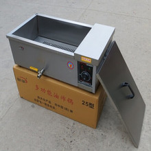 Electric stainless steel Potato Spiral Chips deep Fryer for commercial ZF