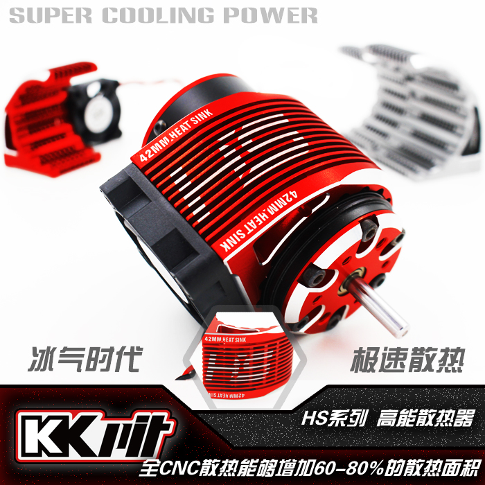 KKPIT super cooling power 36mm/42mm heat sink synthetic graphite cooling film paste 300mm 300mm 0 025mm high thermal conductivity heat sink flat cpu phone led memory router