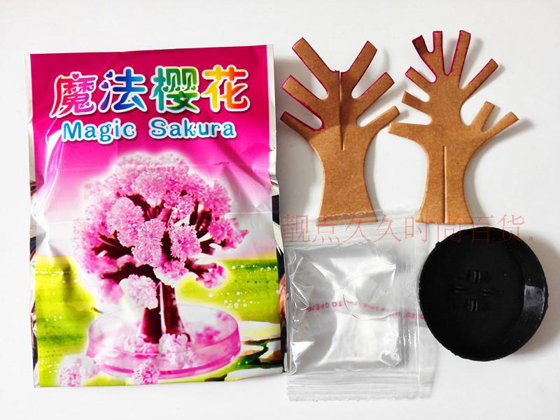 Mini Size 8cm 20g The Magic Growth Tree Magic Growing Paper Sakura Santa Christmas Tree Kids Gift Science Education For Learning