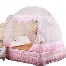Ouneed Mosquito Net New style free installation bottomed folding mosquito net indoor outdoor play tent May 1