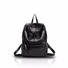 Николь и Дорис Обувь для девочек Колледж школьная сумка рюкзак сумка хозяйственная сумка из искусственной кожи