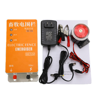 DC 12V Solar Electric Fence Energizer Charger XSD 270A High Voltage Pulse Controller for Small Farm of Sheep Horse Dog