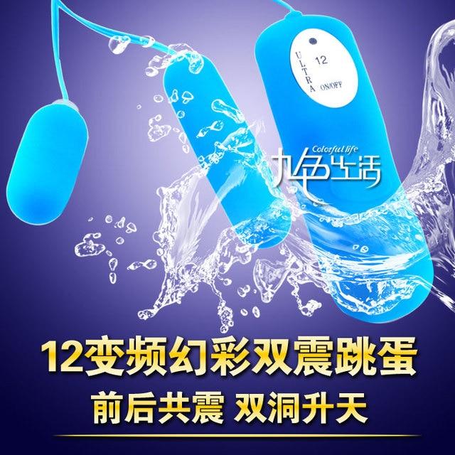 1 + 6 sex products female frequency conversion waterproof mute symphony mini double tiaodan female masturbation