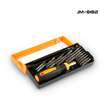 цена на 22 in 1 Precision Repairing Tool Set Screwdriver Set for PC/Camera/Mobile Phone Adjustable Magnetic Bits Hand Tool Bolt Driver