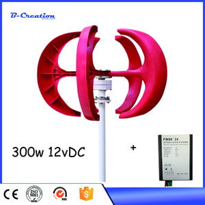 300Watts 12Vdc Vertical Axis mini wind turbine Power generator VAWT Chinese high performace 300w vertical with CE