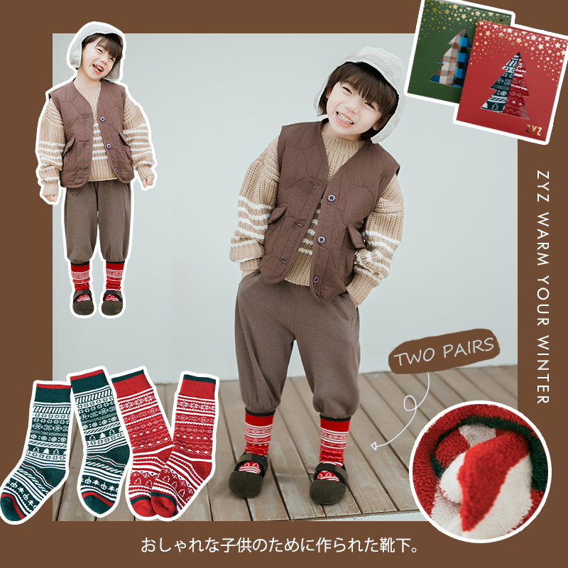 Two Pairs Autumn and Winter red and Green Totem Christmas Thickening Terry Stock