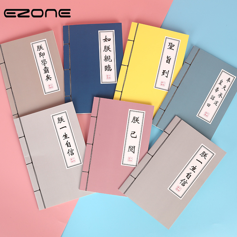 EZONE Chinese Vintage Style Notebook Line Pages Thread Binding Notebook 60 Pages Creative Student Memo Book School Office Supply