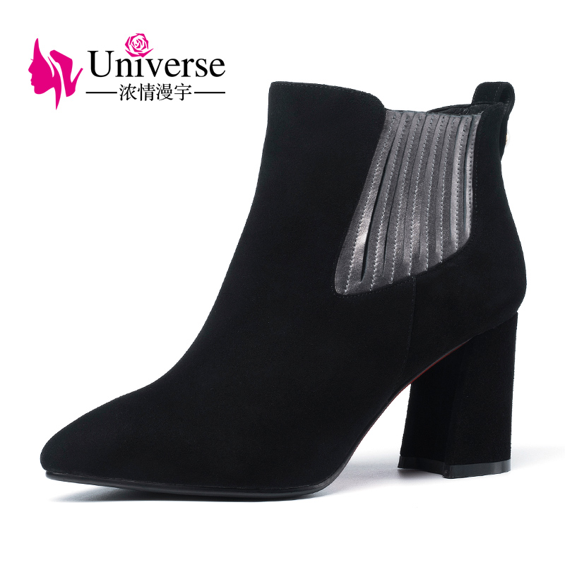 Universe high fashion women ankle boots 7.5 cm hoof heels spring autumn ladies boots black suede leather shoes G358 free shipping v911 transmitter battery v911 19 new verison charger v911 21 spare part for wl v911 v911 2 4ch rc helicopter page 2