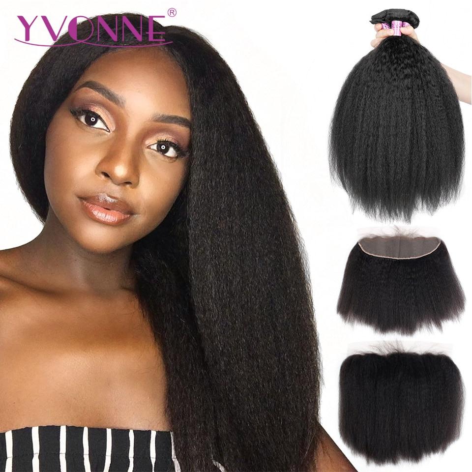 Yvonne Kinky прямые пряди волос с фронтальной 3 шт. девственные человеческие волосы пряди с фронтальной 13*4 натуральный цвет