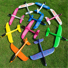 15 Styles Inertial Foam Airplane Plane Model OutdoorToys EVA Aircraft Airplane Made Of Foam Plastic Hand Launch Throwing Glider(China)