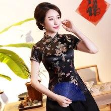 Черная Летняя женская Повседневная рубашка с коротким рукавом в традиционном китайском стиле, Классический Топ с воротником-стойкой, винтажная одежда